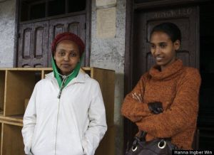 Mentors from Biruh Tesfa ('Bright Future')